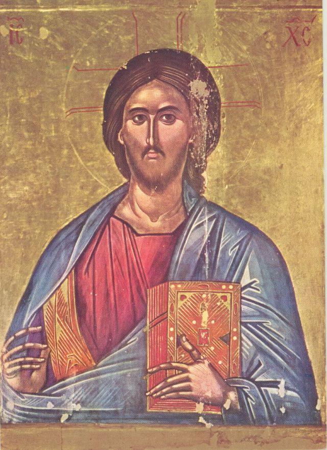 Athos Jezus Protaton