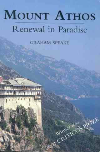 Boek_graham_speake_2