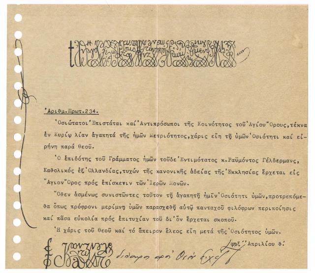 geldermans-letter-of-recommandation-athenagoras-1960-b