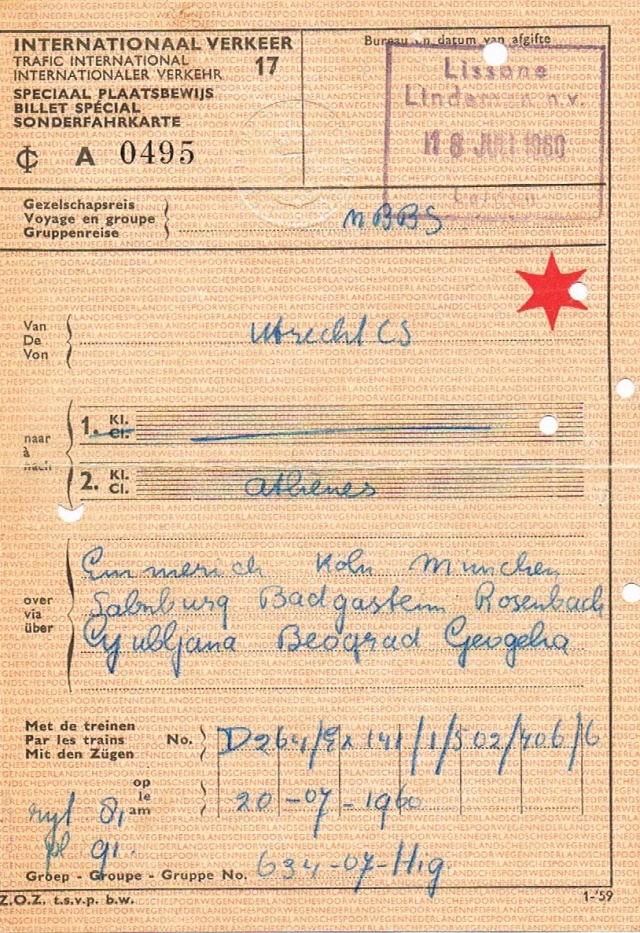 train-ticket-1960-b
