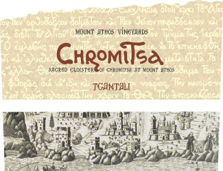 Chromitsa_el