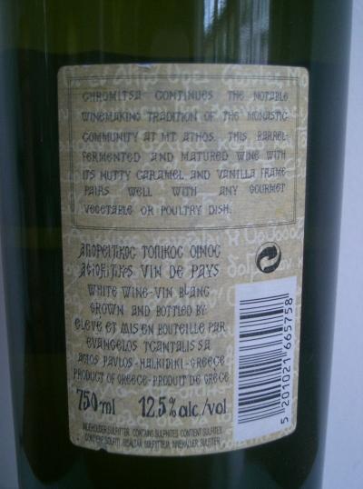 Athos_wijnen_003