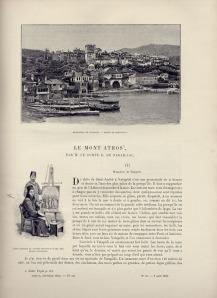 202 - le mont athos 1896