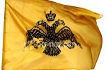 Ist2_3192881_orthodox_monk_s_republic_ag