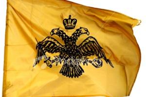 226 - flag