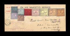 Brief_met_athos_postzegels