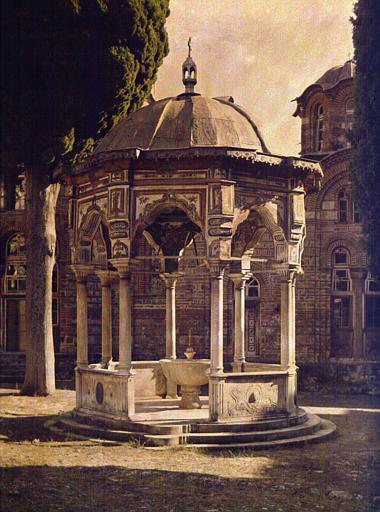 Chilandariou phiale 2