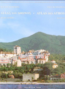 381 - Atlas of Athos