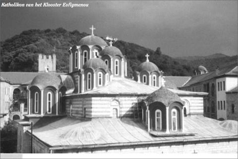 Athos_gelderrmans