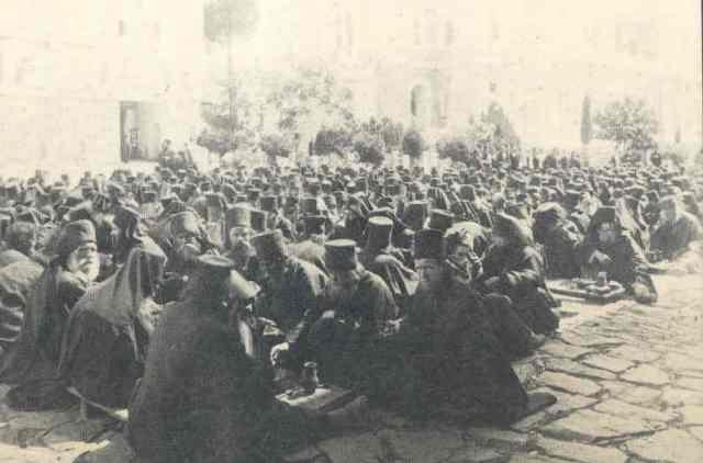 athos skiti andreou 1905