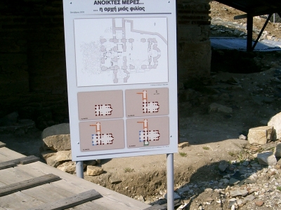 70_athos_2007_ouranopolis_zygou