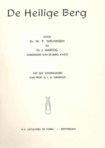 Boek_theunissen_hartog_1951_voorbla