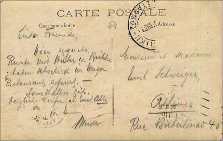 Postcard_lavra_1930_back_2