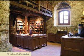Chilandariou_1814_lodge_bookstore