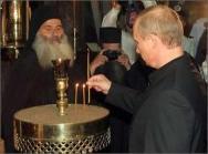 Putin_candle_5