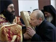 Putin_kiss_8