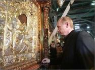 Putin_icon_3