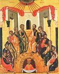 Pentecost_dionysiou
