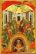 Pentecost_stavronikita