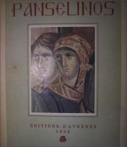 813 - book: Manuel Panselinos 1956
