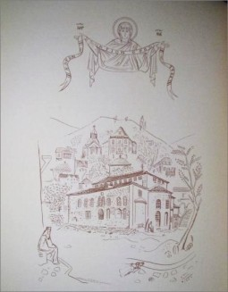 Panselinos_book_drawing_protaton_2