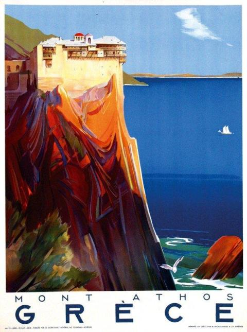Athos_poster_2_jpg