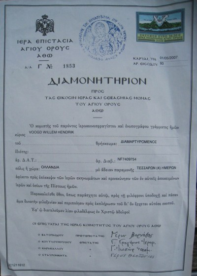 2007a