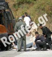 Aftos_car_accident