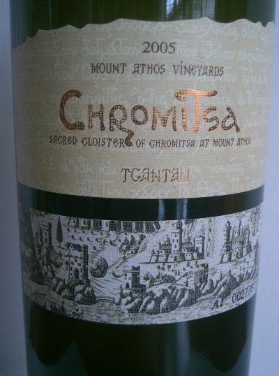 Athos_wijnen_002