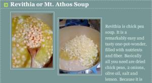875 - Athos soup