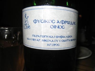 Img_3729_athos_champagne_from_iviro