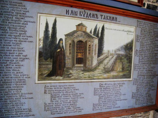 IMG_3150 Roussikon graveyard plaquate