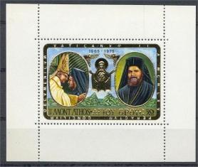 Stamp_pope_athos_1975