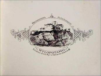 Mont_athos_2_mylopotamos_2