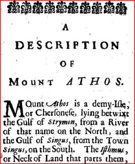Mount_athos