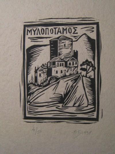 Img_3328_mylopotamos_2