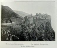 Mont_athos_8_simonopetras_2