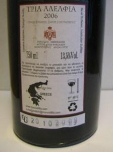 Monoxylites etiket Tria Adelphia