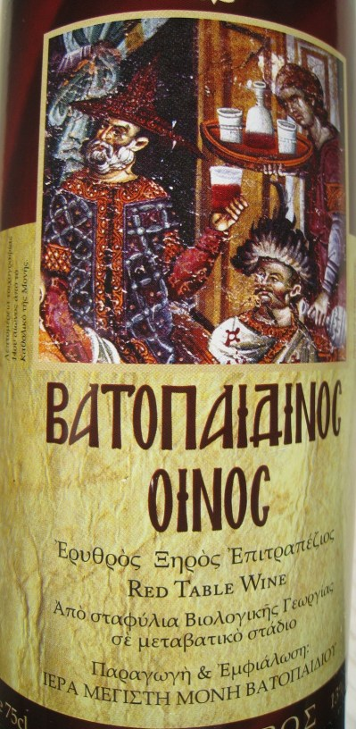 Vatopediou_wine_frontlabel