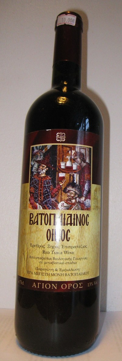 Vatopediou_wine