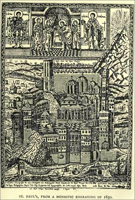 Ag Pavlou monastic engraving