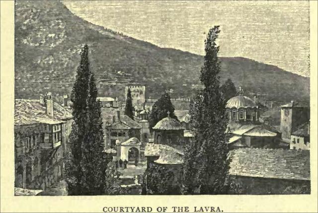 Lavra courtyard