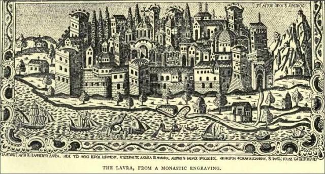 Lavra monastic engraving