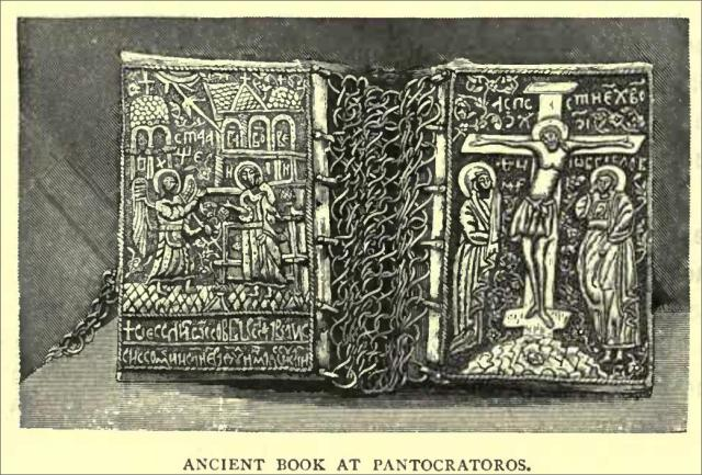 Pantocratoros ancient book