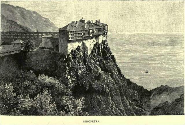 Simonospetras