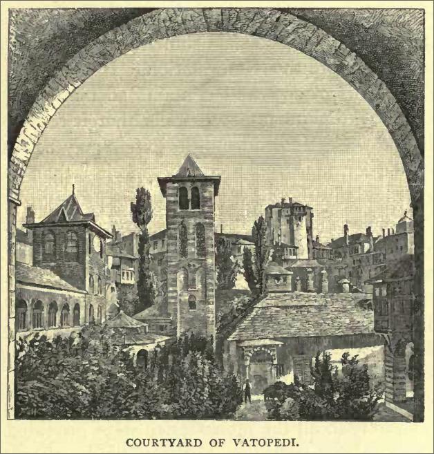 vatopedi courtyard