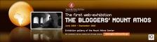Bloggers_makrosteno_eng