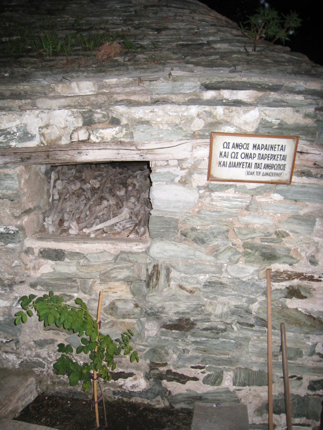 IMG_3509 Dionysiou ossuarium
