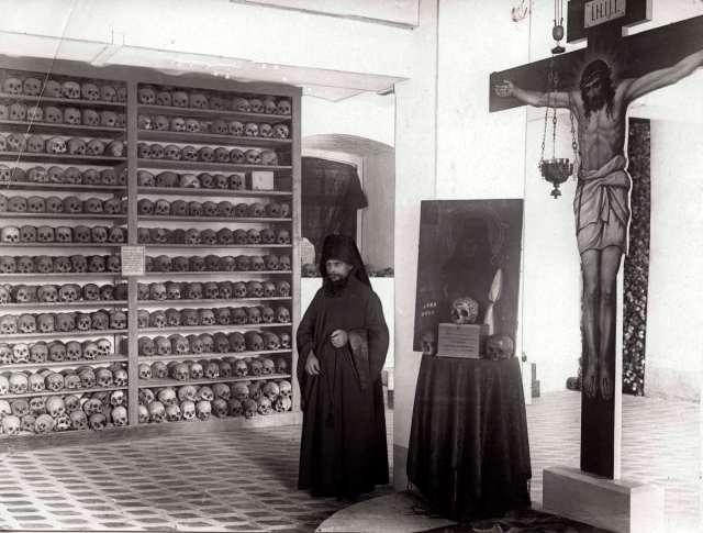 ossuary waarchijnlijk Andreou