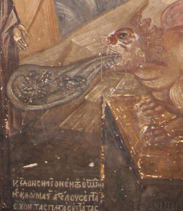 IMG_3468 a Dionysiou portico detail of 3